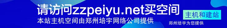 香港主机 成品网站 不用备案